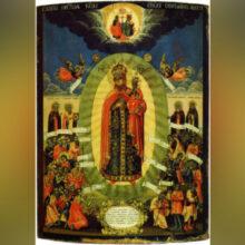 Икона Божьей Матери «Всех скорбящих радость»: о чем ей молятся и почему