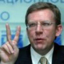 Кудрин остается невидимым хозяином правительства России