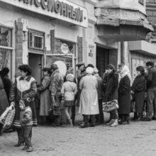 Жизнь в дефиците: чем запомнилась эпоха 1980-х?
