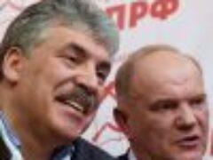 Как поссорились Сергей Семёнович и Павел Николаевич