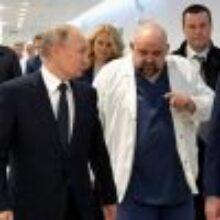 Путин поручил начать массовую вакцинацию… отсутствующей вакциной