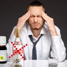 Капли Алкопрост от алкоголизма. Отзывы. Где купить. Цена.