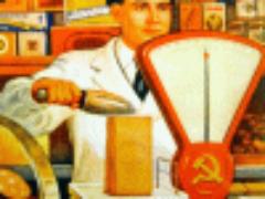 Жириновский предложил брать в чиновники на вес, как скотину