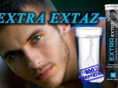 Extra Extaz (Экстра Экстаз) для мужчин. Реальные отзывы о Extra Extaz. Купить и цена средства