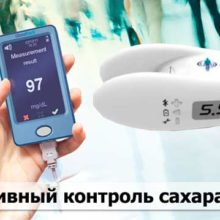 Глюковайз — глюкометр без прокола