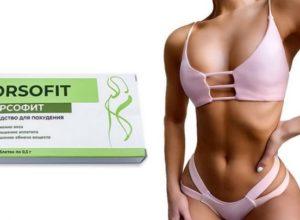 «ORSOFIT» (Орсофит) для похудения – реальные отзывы, купить в аптеке, цена, развод или нет