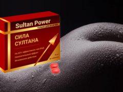 Препарат Сила Султана для лечения потенции