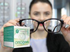 «ОПТОФРИН» капли для глаз – реальные отзывы, купить в аптеке, цена, развод или нет