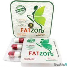 Капсулы Фатзорб для похудения: как работают, где продаются, что пишут в отзывах