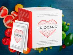 «ФРИОКАРД» (Friocard) от гипертонии – реальные отзывы, купить в аптеке, цена, развод или нет