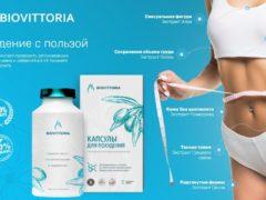 Капсулы для похудения BioVittoria — развод!? Отзывы, цена, мнения покупателей.