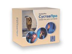 СуставПро для суставов: восстанавливает суставы и избавляет от боли