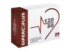 GiperoPlus от холестерина — отзывы. Цена, состав, купить недорого.