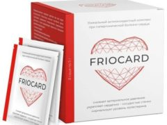 Саше Friocard: цена, отзывы, купить. Friocard — обман или правда?