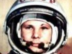 К 60-летию полета Гагарина