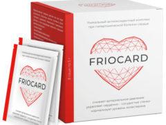 «ФРИОКАРД» (Friocard) от гипертонии – инструкция по применению, цена, отзывы, аналоги