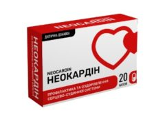 Neocardin от гипертонии: инновация и прорыв в кардиологии