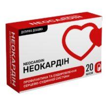 Neocardin от гипертонии: побеждает все симптомы недуга за 1 курс