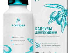 «BIOVITTORIA» капсулы для похудения – реальные отзывы, купить в аптеке, цена, развод или нет