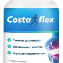 «COSTAFLEX» (Костафлекс) для суставов – инструкция по применению, цена, отзывы, аналоги