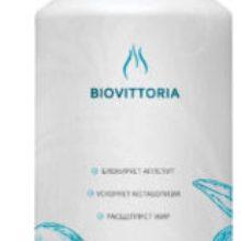 «BIOVITTORIA» капсулы для похудения – инструкция по применению, цена, отзывы, аналоги