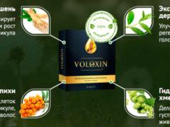 «Voloxin» (ВОЛОКСИН) от облысения – ИНСТРУКЦИЯ ПО ПРИМЕНЕНИЮ, ЦЕНА, ОТЗЫВЫ