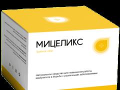 Препарат Мицеликс — отзывы