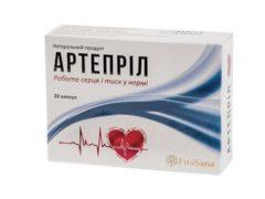 Артеприл от гипертонии: быстро купирует симптомы болезни
