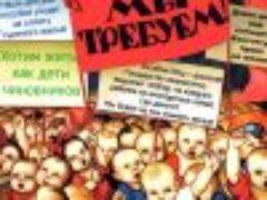 Продолжается забастовка на Алчевском металлургическом комбинате в ЛНР