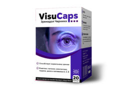 Visucaps для восстановления зрения: на 100% эффективно поддерживает и защищает зрение