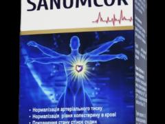 Капсулы Sanumcor