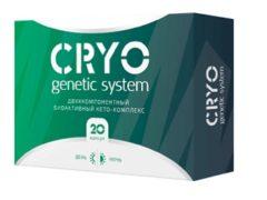 CRYO Genetic для похудения: помогает сбросить до 7 кг за курс