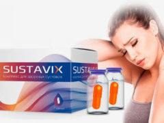 Описание препарата Sustavix (Суставикс) для суставов