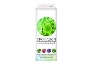 Трофазол от грибка ногтей: эффективно борется с очагом проблемы