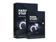 HardStart для потенции: забудьте навсегда об осечках в постели