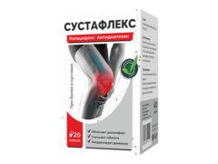 Сустафлекс для суставов: эффективен при всех видах артрита и артроза