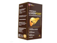 Ливерфорт для восстановления печени: обладает оптимальным составом активных компонентов