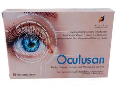 Oculusan для улучшения зрения: на 100% эффективно поддерживает и защищает зрение