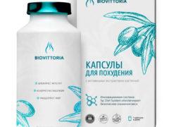 Капсулы BioVittoria для похудения: анализ отзывов, цен, плюсов и минусов