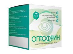 Optofrin для зрения: залог здоровья ваших глаз