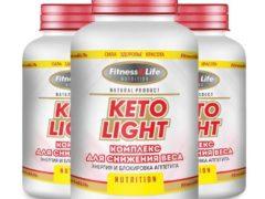 Капсулы Keto Light для похудения: результаты, отзывы, плюсы и минусы