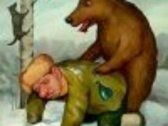 Медведи на гербе ЕР могут размножиться при помощи попадьи