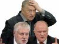Об успехе КПРФ на выборах и возможных последствиях