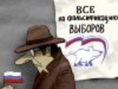 «Новая газета» опубликовала запись совещания по фальсификации выборов в Королеве