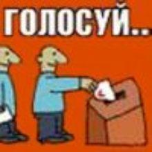 Иноагенты и напёрсточники: к итогам выборов-2021