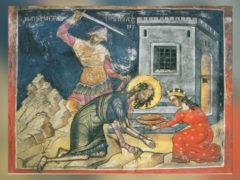 Как отпраздновать День памяти Иоанна Крестителя и поминовения павших воинов?