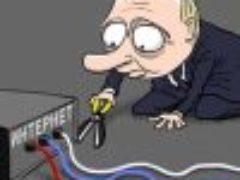 Правительство одобрило выделение почти 31 млрд руб на «суверенный Рунет»