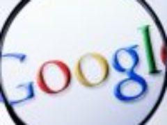 К Гуглу «пришли»