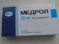 Медрол — инструкция по применению препарата против аллергии