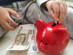 Не вырастить транжиру: эксперты рассказали, как научить ребенка финансовой грамотности